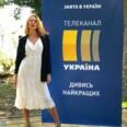 Наталия Тимуршина
