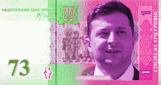 Картинки по запросу Введение купюры в 1000 грн: в сети появились шуточные картинки