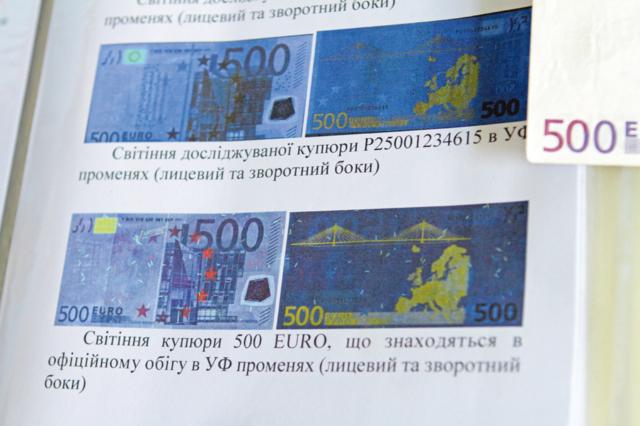 Отличия. В ультрафиолете настоящие (внизу) и фальшивые купюры по 500 евро светятся по-разному. / Фото: Анатолий Бойко, Сегодня