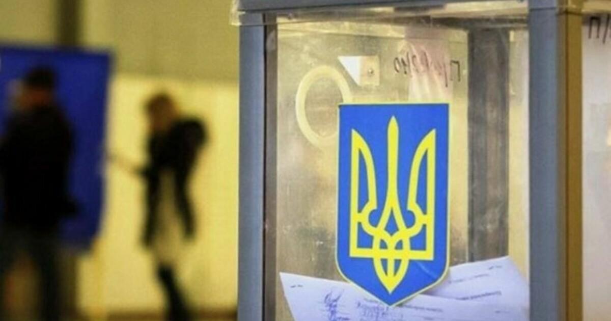 Вибори Ради 2019 – список всіх кандидатів у депутати ...