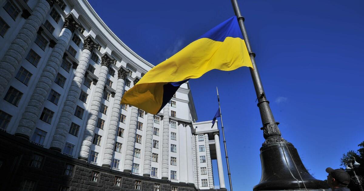 Фокус на промышленность: в Украине появилось новое министерство