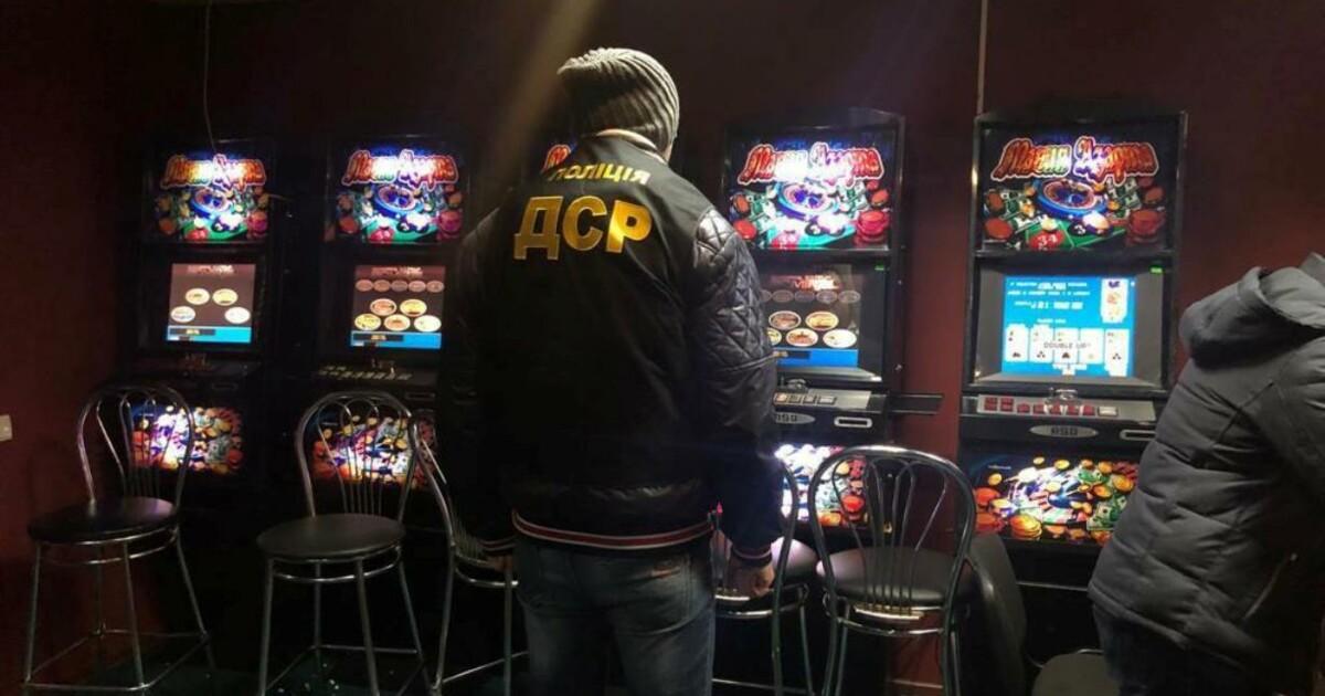 Игровые автоматы разрешенные в украине играть бесплатно года закрытия казино в москве