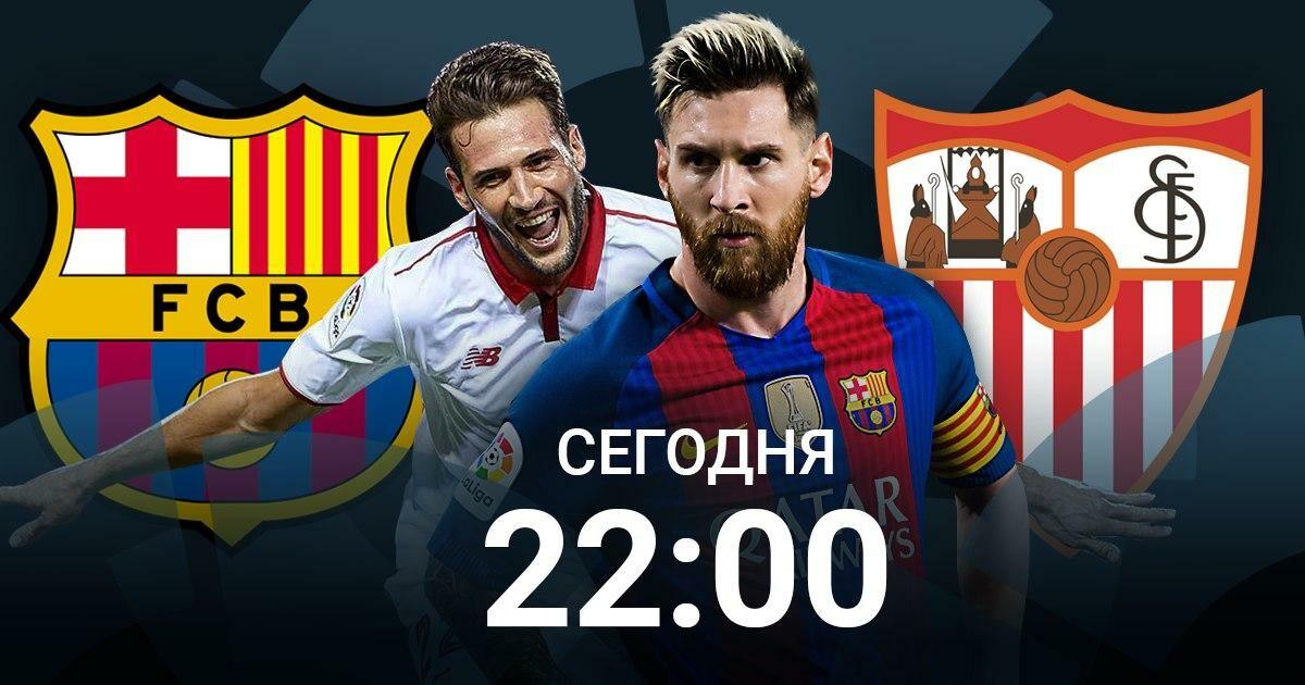 футбол лига чемпионов онлайн трансляция сегодня