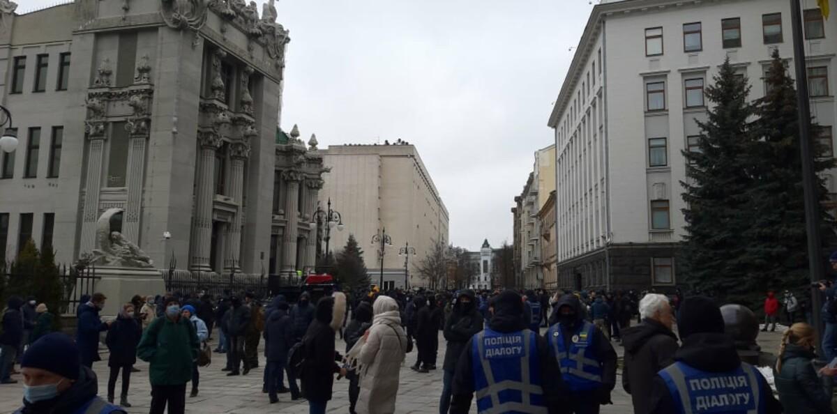 Митинг в поддержку Стерненко на Банковой: все подробности (фото, видео
