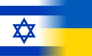 Фото: МИД Израиля