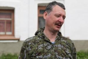 """Игорь Гиркин (""""Стрелков""""). Фото: соцсети"""