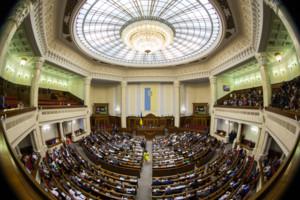 """Новий парламент. Майже на 60% складатиметься з """"слуг народу"""". Фото: М. Марків"""