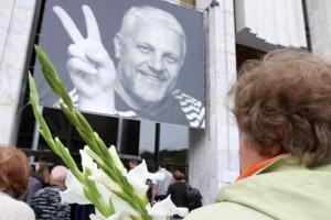 Похороны Павла Шеремета в Киеве