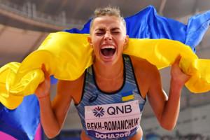 Марина Бех-Романчук - вторая на чемпионате мира!