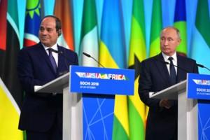 Президент Египта Абдель Фаттах ас-Сиси и президент РФ Владимир Путин
