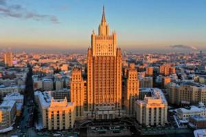 Фото: facebook.com/MIDRussia