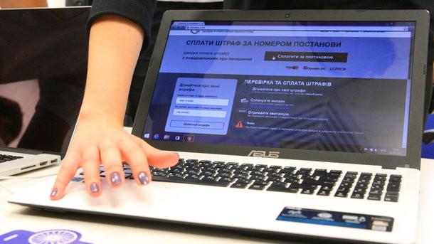 Електронна Україна: які послуги незабаром стануть доступні онлайн, фото-1
