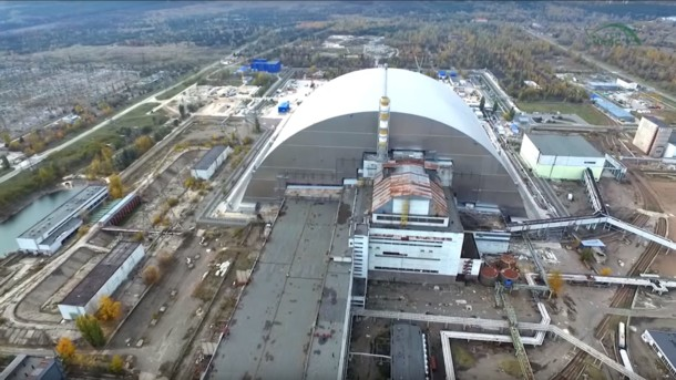 Фото: Chernobyl NPP