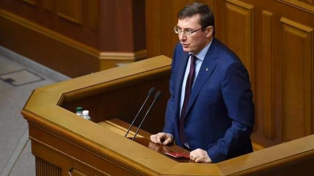 Юрий Луценко. Фото: facebook.com/LlutsenkoYuri