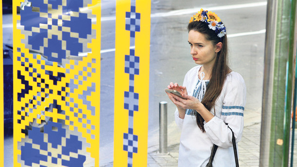 В Украину идет связь 5G: когда запустят новый стандарт, фото-1