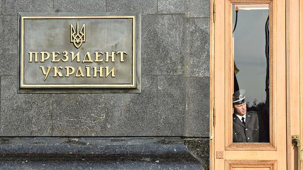 Проект. У президента Зеленского к процедуре хотят привлечь Конституционный и Верховный суды