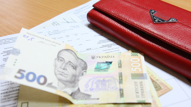 """Украинцы начали погашать долги за """"коммуналку"""": итоги весеннего сезона, фото-1"""