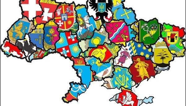 Федерализация Украины / Из открытых источников