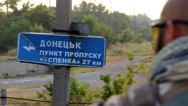 Мир на Донбасі в обмін... На що?, фото-1