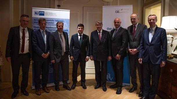 Владимир Зеленский на встрече с бизнесменами Германии