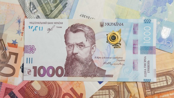 """Дивіться, яка """"штука"""": як нова банкнота в 1000 гривень вплине на зростання цін в Україні, фото-1"""