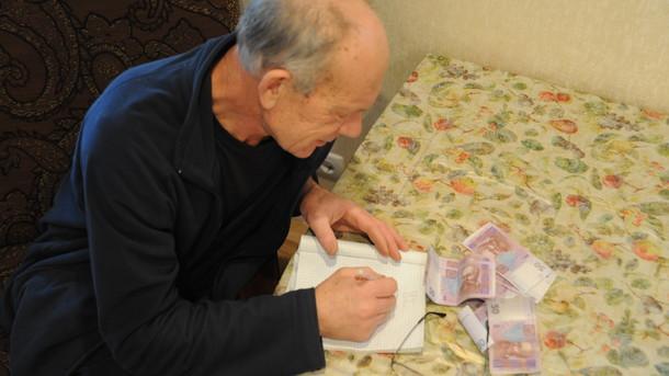 пенсия по чаэс как рассчитать