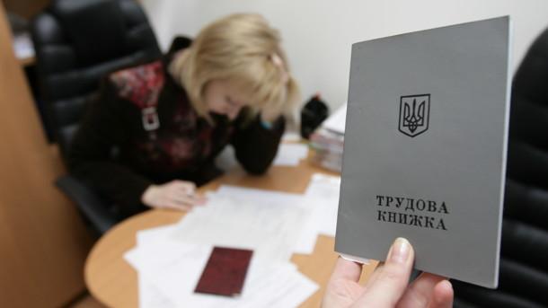 Велика розбірка: що таке трудові відносини і як і правильно оформити в Україні, фото-1