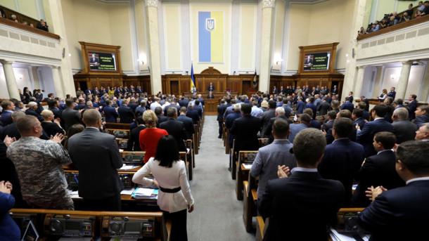 Радо, прощавай: яким було восьме скликання українського парламенту, фото-1