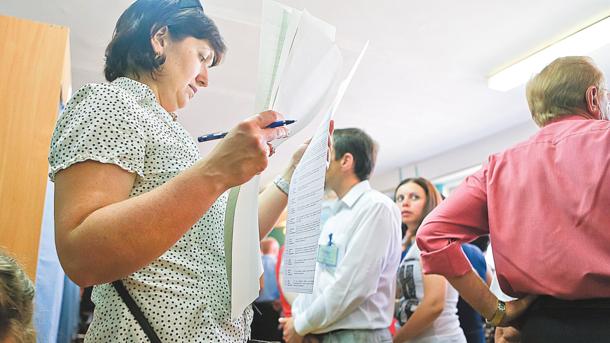 Регионы. Лидером по количеству кандидатов от партий двойников стала Днепропетровская область