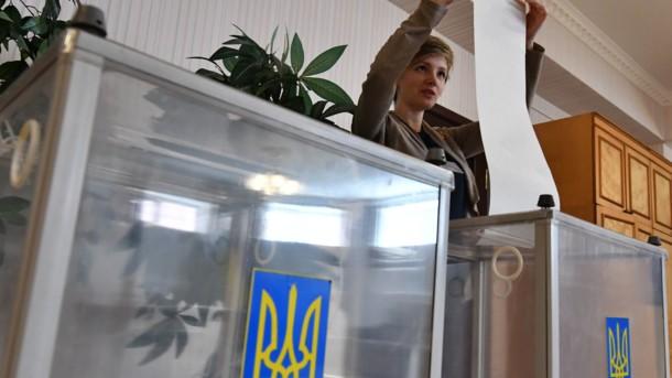 Вибори Верховної Ради України 2019 онлайн, фото-1