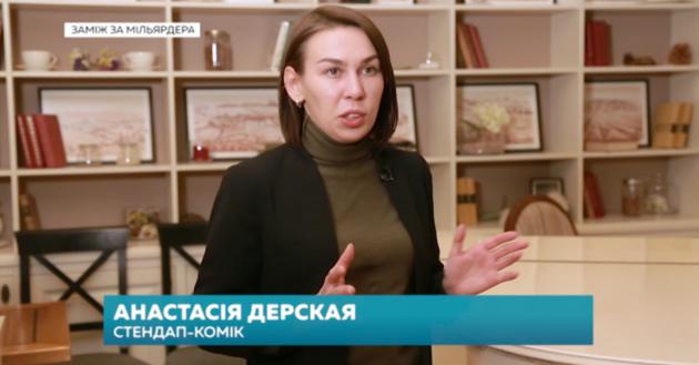 Юмор – вещь непростая, считает стендап-комик Анастасия Дерская