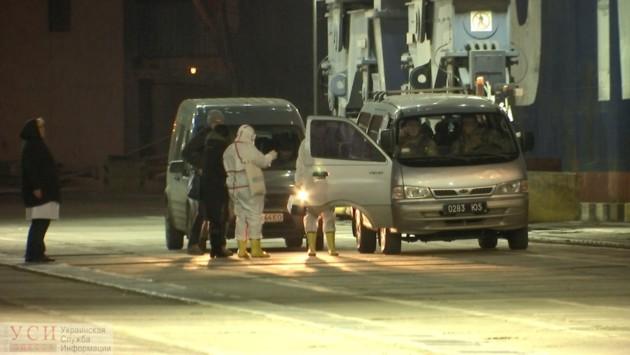 Контейнеровоз CMA CGM URAL прибыл в Одессу