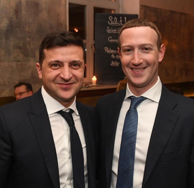 Зеленский и Цукерберг встретились на Мюнхенской конференции - новости  Украины | СЕГОДНЯ