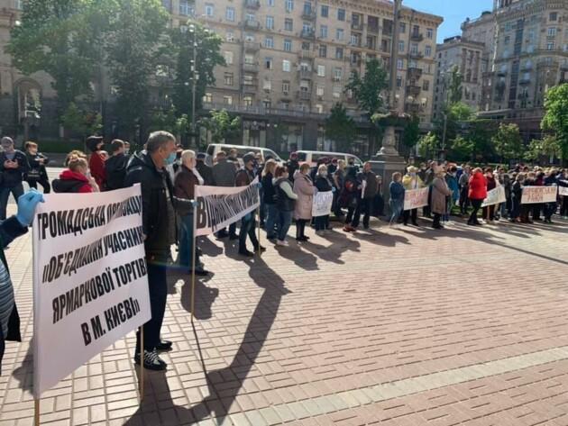 Фото: PavlovskyNews