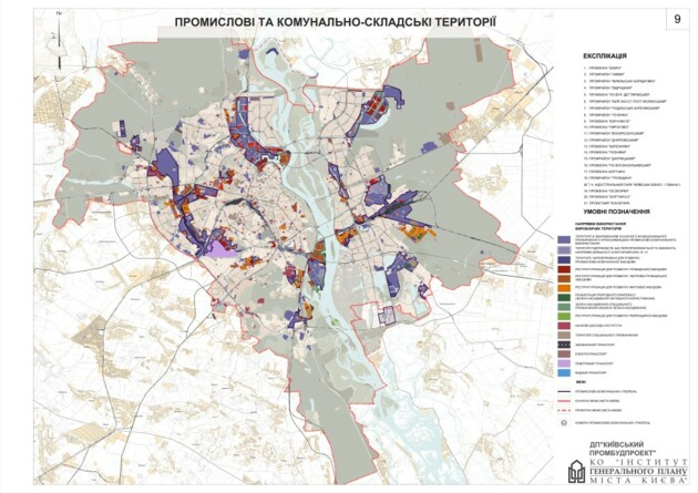 Материалы kyivgenplan.grad.gov.ua
