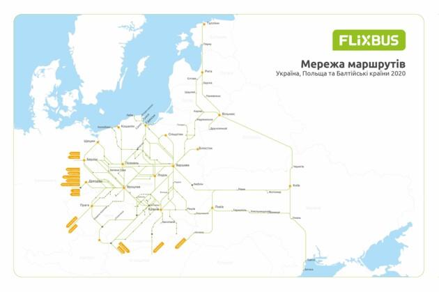 Автобусный лоукостер запустил рейс из Украины в Польшу: расписание и цена