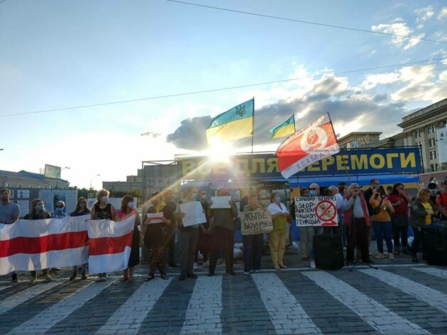 Фото: nakipelo.ua