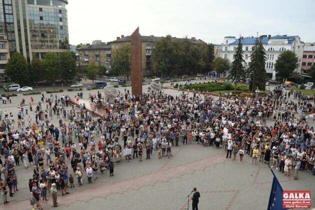 / Фото: galka.if.ua