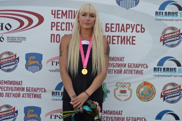 Яна Максимова/Фото sportfpb.by