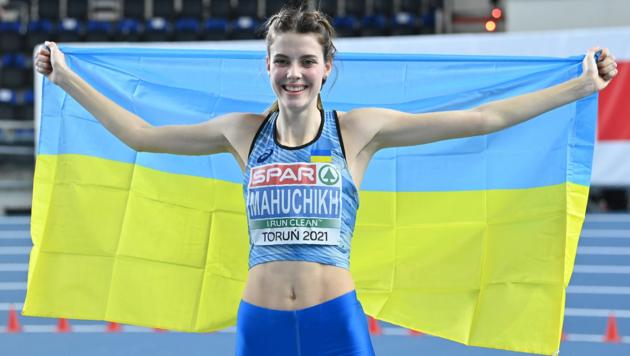 """Українка Магучіх виграла """"золото"""" чемпіонату Європи"""