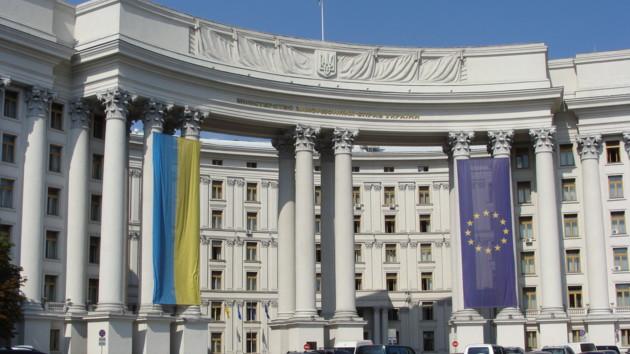 Пересмотр договорно-правовой базы с Россией: в МИД Украины сделали заявление