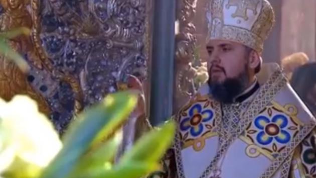 Интронизация Епифания в Софии Киевской