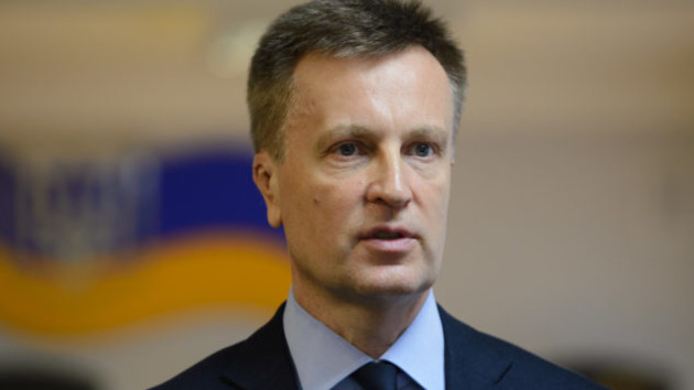 Герус должен ответить за разрушение украинской энергетики, - Наливайченко