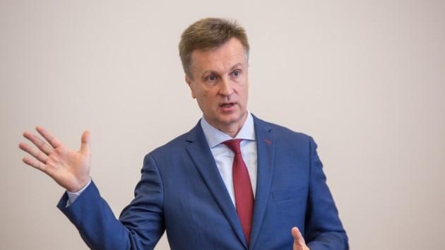 Андрей Герус разрушил украинскую энергетику - Наливайченко