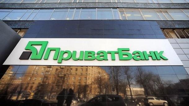 """""""Компромисс"""" вокруг ПриватБанка: эксперт назвал «красную линию» для МВФ"""