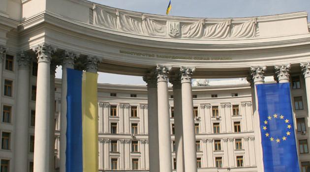 В МИД Украины ответили на попытки вернуть Россию в G8