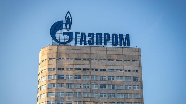 Стало известно, когда  «Газпрому»  ограничат доступ к OPAL по решению суда ЕС