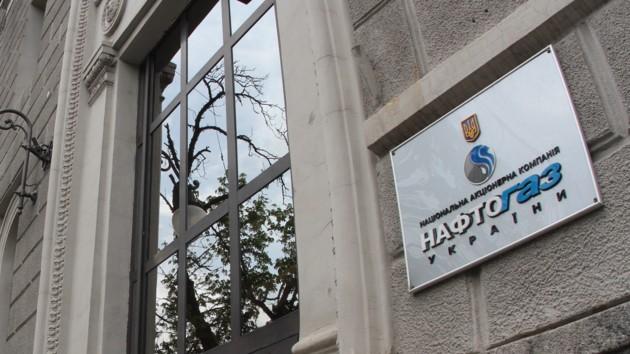 """""""Нафтогаз"""" оценил убытки от невыполнения """"Газпромом"""" контракта на поставку газа"""