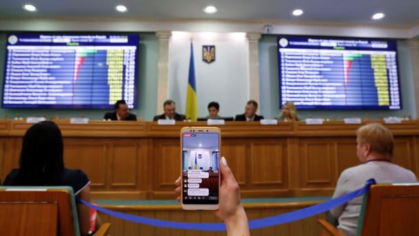 Фото: REUTERS/Vasily Fedosenko