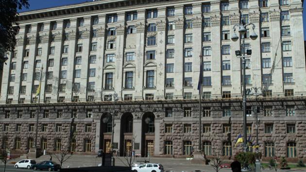 Какой должна быть коммуникация киевских властей с горожанами